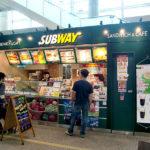 日本UBWAY