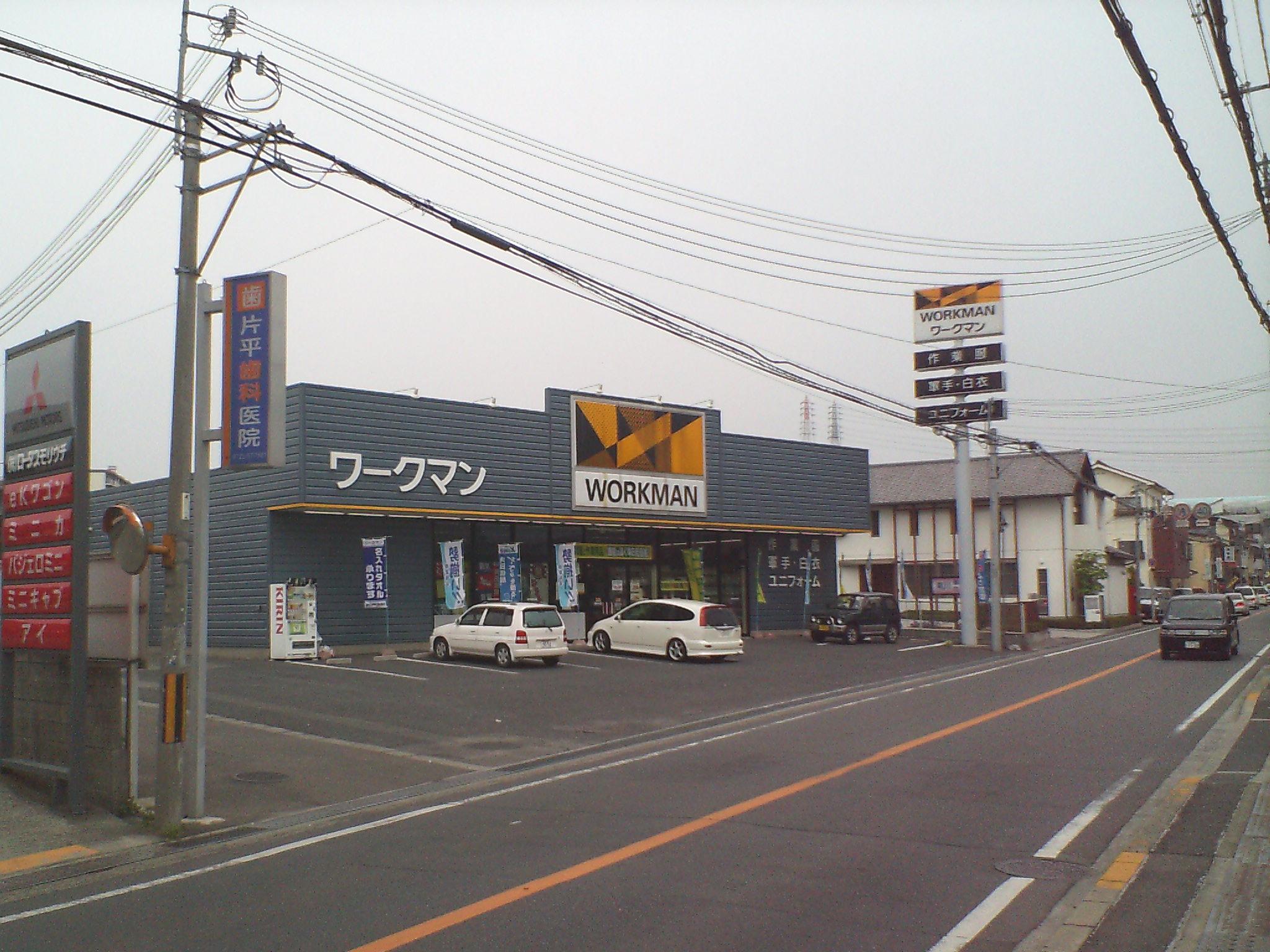 WORKMAN001